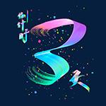 倒计时3天!群峰重工邀您参观ChinaReplas2021(10月13-15日·宁波)